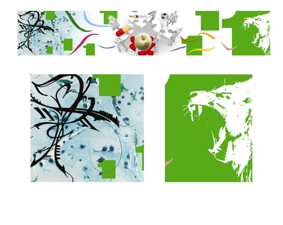 Création intérieure FRNCK Biopole